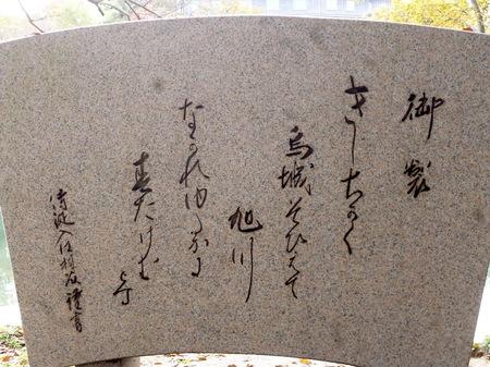 989岡山19.JPG