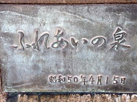 989岡山4.JPG