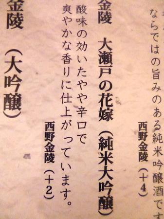 かおりひめ18.JPG