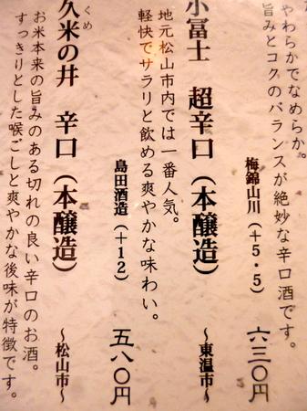かおりひめ23.JPG