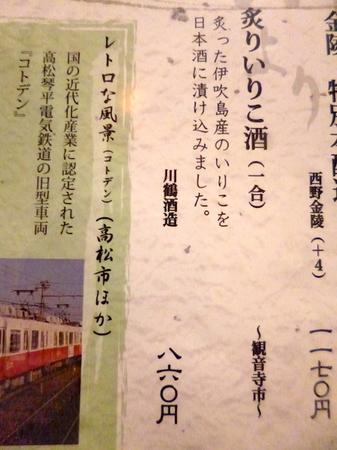 かおりひめ26.JPG