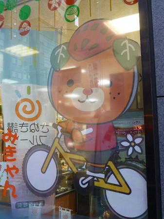 かおりひめ3.JPG