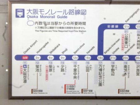 010羽田から京都11.JPG