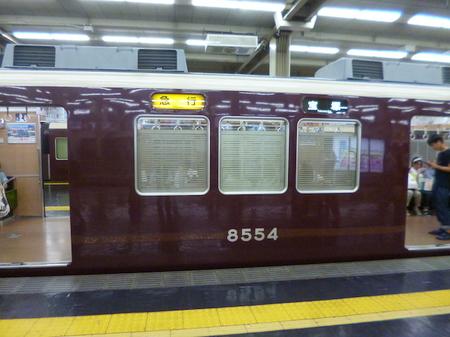 010羽田から京都12.JPG