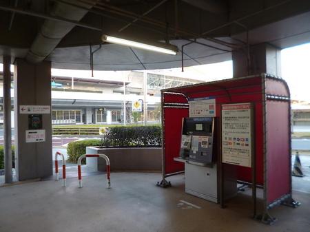 023羽田ー伊丹1.JPG
