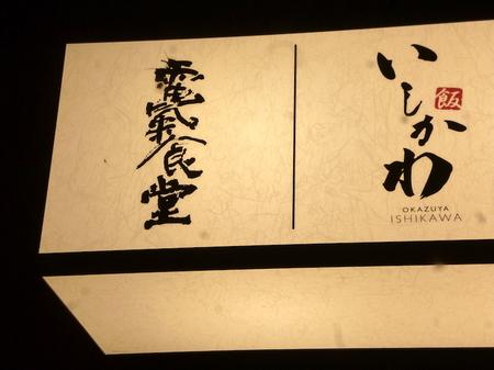 027夕食3.JPG