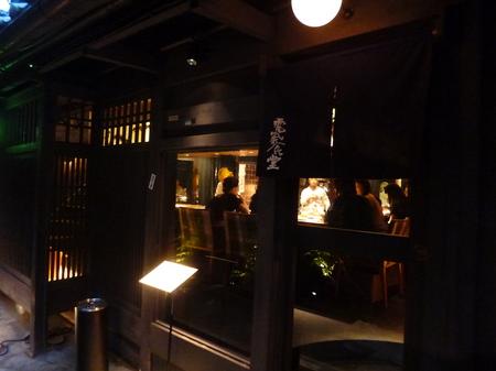 027夕食6.JPG