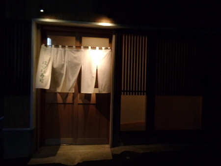 046はつね寿司1.JPG