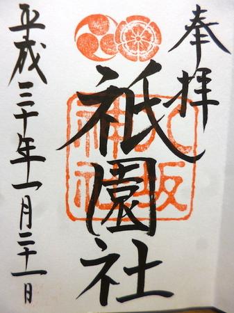 063お見舞い24.JPG