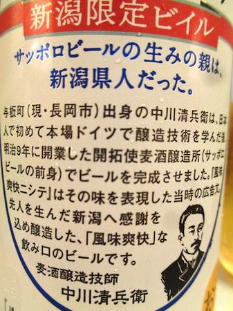 079部屋飲み5.JPG