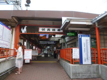 089石清水八幡宮11.JPG