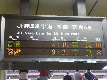 089石清水八幡宮3.JPG