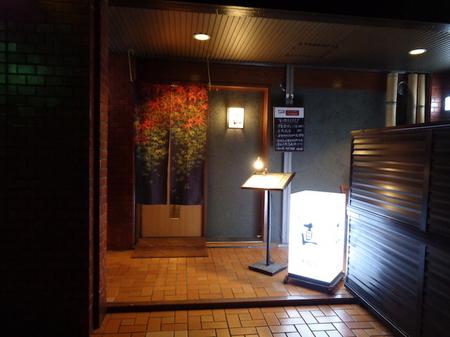 0918馳走や直 赤坂本店1.JPG