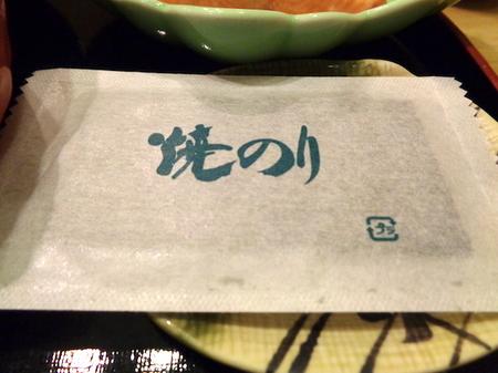 094朝食13.JPG