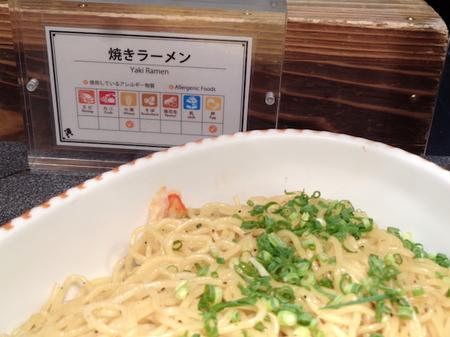 0962朝食5.JPG