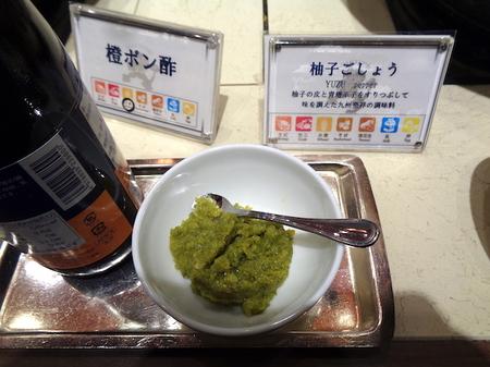 0962朝食7.JPG