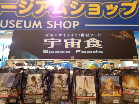 099エキスポセンター12.JPG