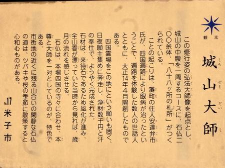 099サイクリング1.JPG
