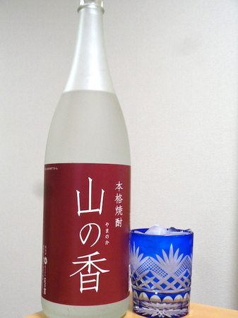 100814紫蘇焼酎 山の香1.JPG
