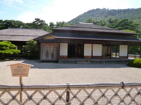1026栗林公園5.JPG