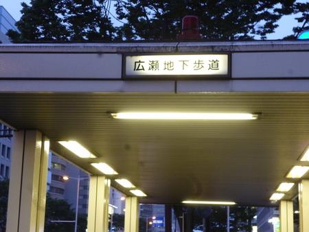 102仙台5.JPG
