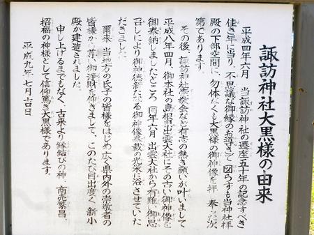 1038富山11.JPG