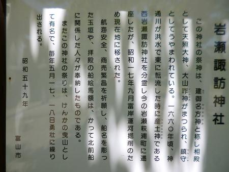 1038富山5.JPG
