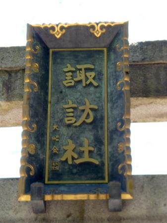1038富山9.JPG