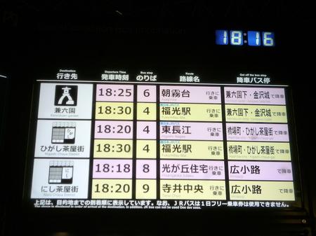 103夕食1.JPG