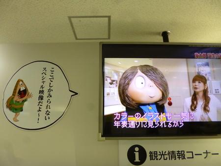 1040米子空港から駅5.JPG