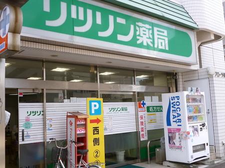 1046栗林公園から高松築港駅2.JPG