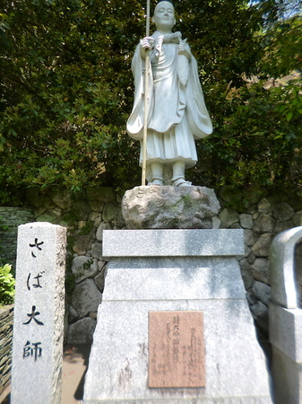 1048南蔵院・香椎宮2.JPG