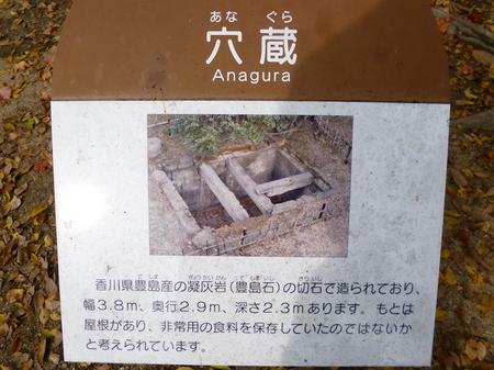 1048岡山5.JPG