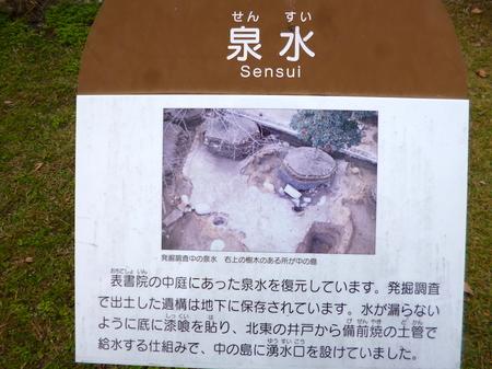 1048岡山7.JPG