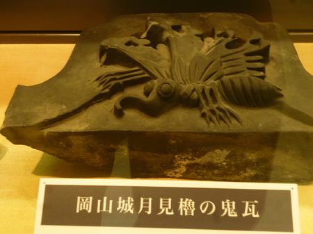 1069岡山7.JPG