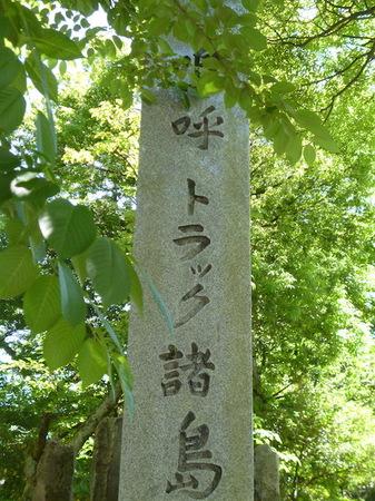 1076富山6.JPG