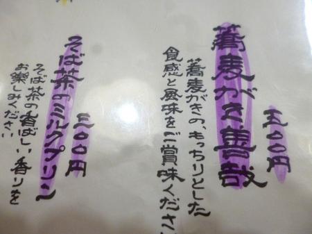 1078ランチ8.JPG