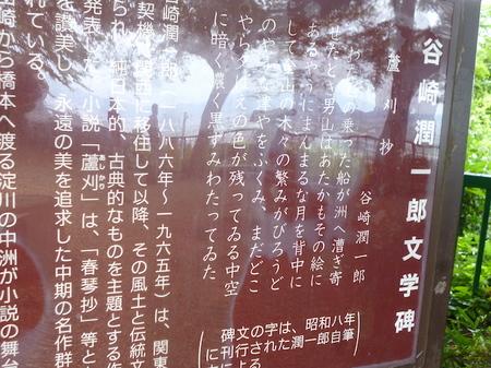 108石清水八幡宮10.JPG
