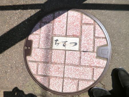 1096富山19.JPG