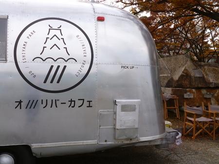 1097岡山15.JPG