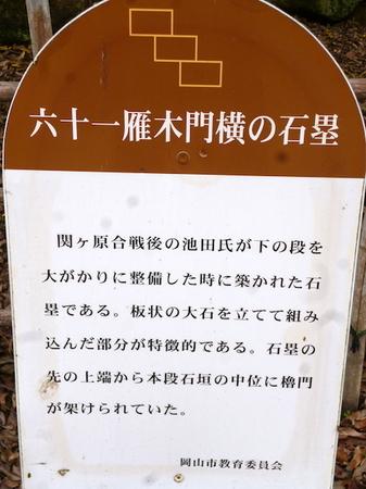 1097岡山2.JPG