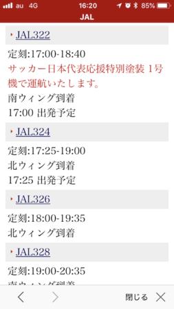 1104香椎宮・ホテル・福岡空港12.png