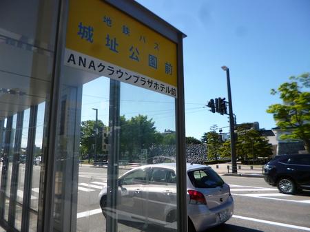 1115富山ー羽田2.JPG