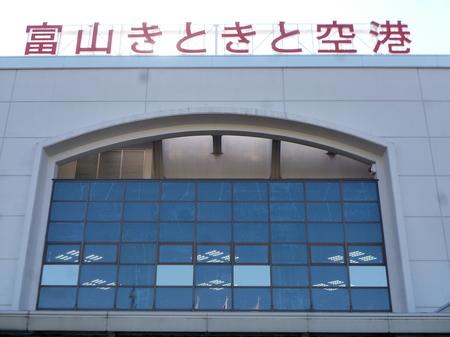 1115富山ー羽田4.JPG