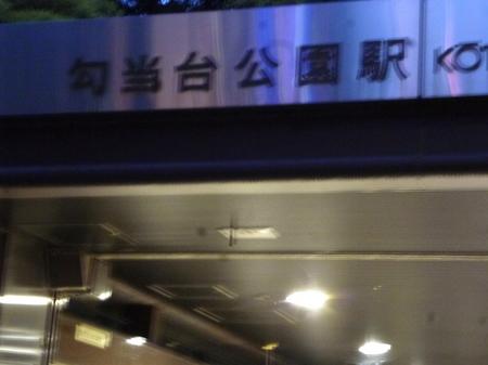 112仙台5.JPG