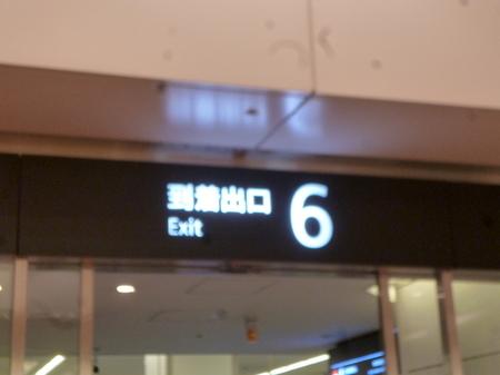 1132富山ー羽田16.JPG