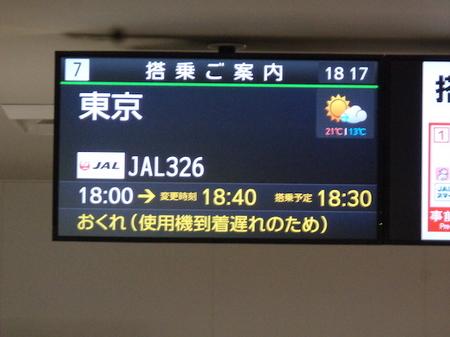 1179土産1.JPG