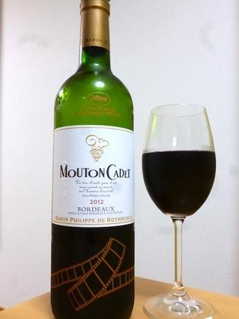 150917赤ワイン1.JPG