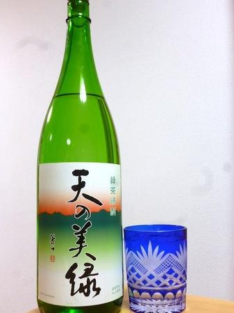 151019緑茶焼酎 天の美緑1.JPG