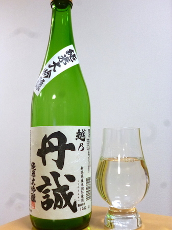 160203越乃丹誠1.JPG